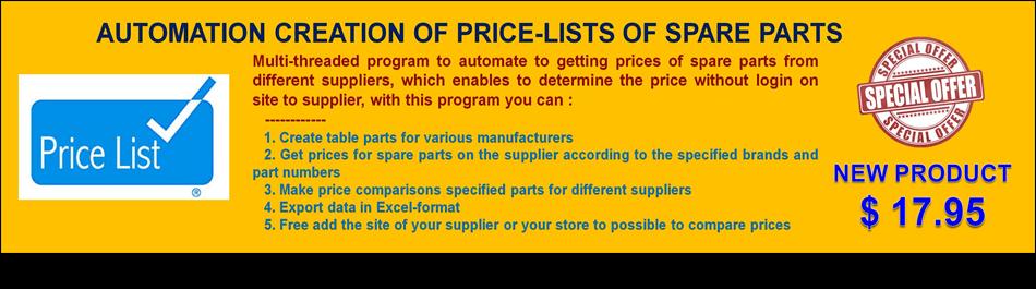 create a price list online free